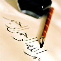 Fikri Amedi