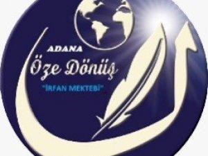 ADANA ÖZE DÖNÜŞ DERNEĞİNDEN GELECEK PARTİSİ İL BAŞKANLIĞINA ZİYARET